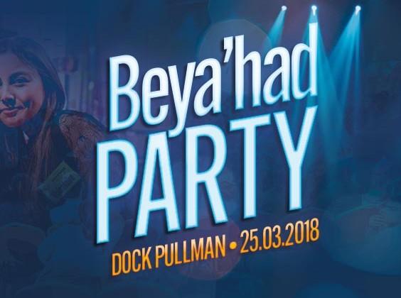 Beyahad-2018_square